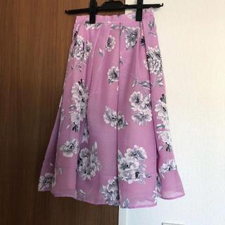 MERCURYDUO - 花柄スカート*ラベンダー