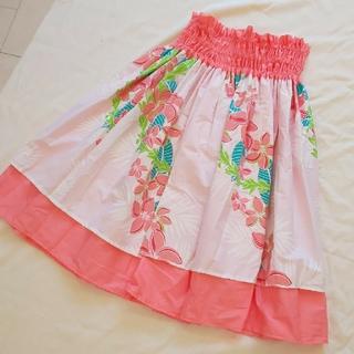 フラダンス スカート(ロングスカート)