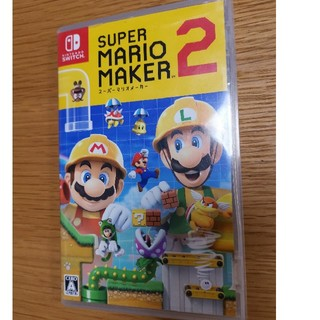 Nintendo Switch - スーパーマリオメーカー2 スイッチ