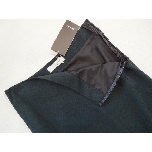 Demi-Luxe BEAMS(デミルクスビームス)の'18aw新品同様BAILA掲載|デミルクスビームス★バイアスフレアスカート36 レディースのスカート(ひざ丈スカート)の商品写真