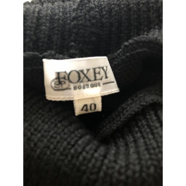 FOXEY(フォクシー)のフォクシー セーターブラック40 レディースのトップス(ニット/セーター)の商品写真
