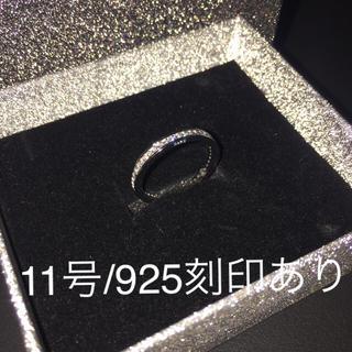 【11号】指輪 リング フルエタニティ キュービックジルコニア シルバー925(リング(指輪))