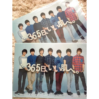 Kis-My-Ft2 - Kis-My-Ft2のクリアファイル2枚セット