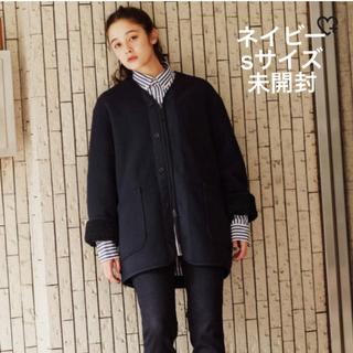 Engineered Garments - Engineered Garments × UNIQLOフリースノーカラーコート