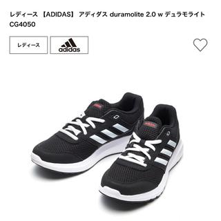 adidas - アディダス スニーカー
