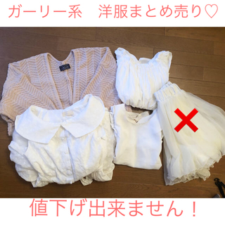 エブリン(evelyn)のガーリー系 お洋服まとめ売り♡(ミニワンピース)