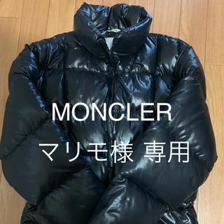 MONCLER - モンクレール 黒 ダウンジャケット