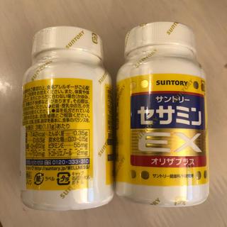 サントリー - サントリー セサミンex オリザプラス 270粒 2個セット