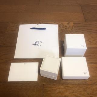 ヨンドシー(4℃)の即決 4°C リングケース アクセサリーケース 箱 紙袋付き(小物入れ)