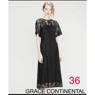 GRACE CONTINENTAL - グレースコンチネンタル レースドレス 現行品