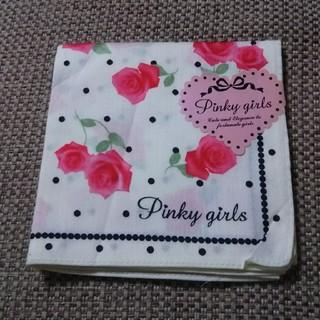 ピンキーガールズ(PinkyGirls)のピンキーガールズハンカチ(ハンカチ)
