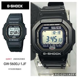 ジーショック(G-SHOCK)のCASIO G-SHOCK 最も人気の高いスピードモデル タフソーラー電波♪♪(腕時計(デジタル))