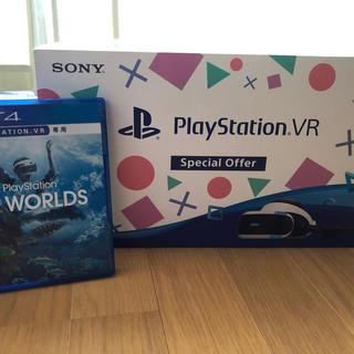 PlayStation VR - プレイステーション VR スペシャルオファー ソフトセット