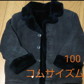 COMME CA ISM -  キッズコート COMME 100