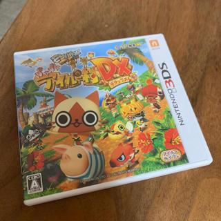 カプコン(CAPCOM)の「モンハン日記 ぽかぽかアイルー村DX」3DS(携帯用ゲームソフト)