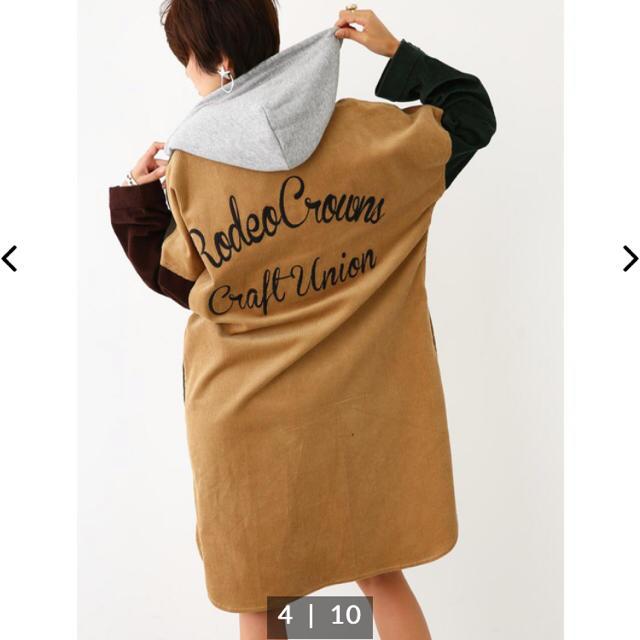 RODEO CROWNS WIDE BOWL(ロデオクラウンズワイドボウル)のロデオクラウンズ   コーデュロイオーバーシャツ レディースのトップス(シャツ/ブラウス(長袖/七分))の商品写真