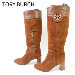 トリーバーチ(Tory Burch)のTORY BURCH トリーバーチ 8M スウェード ブラウン ロングブーツ(ブーツ)