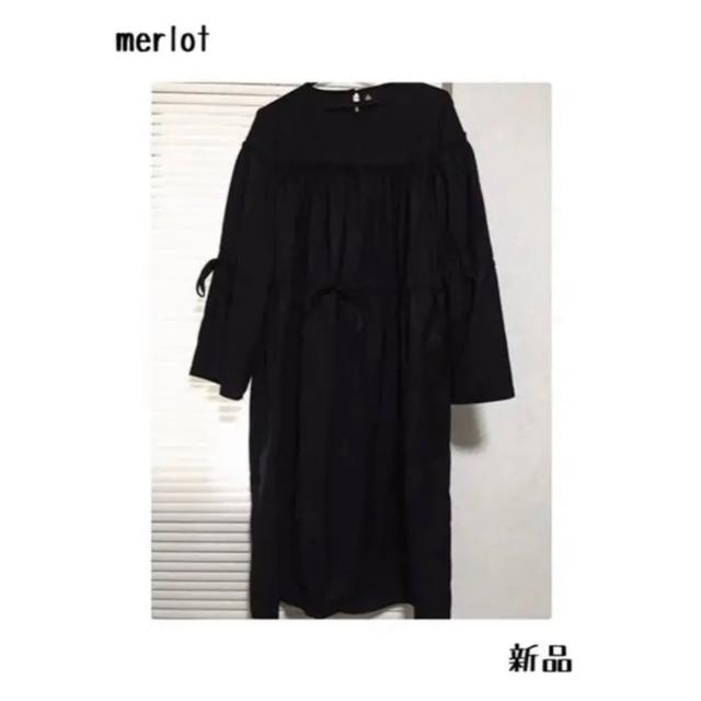 merlot(メルロー)のmerlot ワンピース レディースのワンピース(ロングワンピース/マキシワンピース)の商品写真