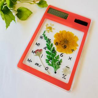 訳あり☆珍しい☆ハーバリウム 電卓 ☆固まるハーバリウム  (その他)