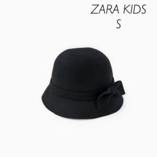 ZARA KIDS - 【新品・未使用】ZARA girls フェルト リボン付き ハット S