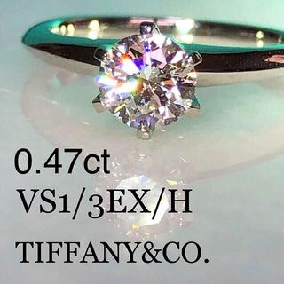 ティファニー(Tiffany & Co.)のティファニー 0.47ct  ソリティア ダイヤ モンド リング 鑑定書 PT(リング(指輪))