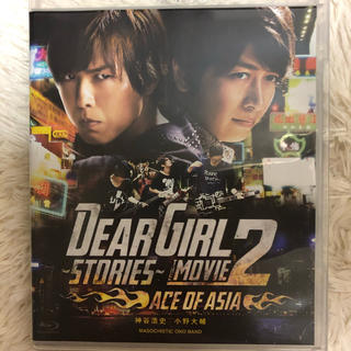 DEAR GIRL ~STORIES~THE MOVIE 2 ブルーレイ(その他)