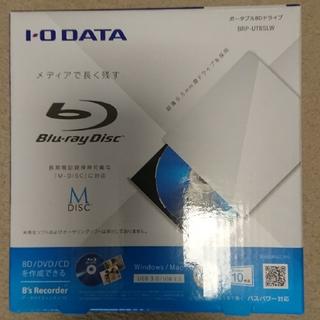 アイオーデータ(IODATA)のポータブルBDドライブ(DVDプレーヤー)