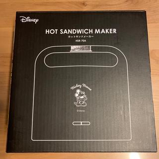 ディズニー(Disney)のディズニー ホットサンドサンドメーカー HSR-70A(サンドメーカー)