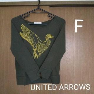 ユナイテッドアローズ(UNITED ARROWS)の【143】《UNITED ARROWS》レディース トレーナー スエット(トレーナー/スウェット)