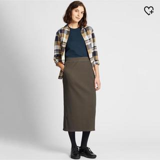 ユニクロ(UNIQLO)のユニクロ リブタイトロングスカート xs 新品(ロングスカート)