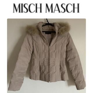 ミッシュマッシュ(MISCH MASCH)のMISCH MASCH  ミッシュマッシュ ダウンジャケット(ダウンジャケット)