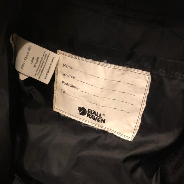 FJALL RAVEN(フェールラーベン)のミニカンケン リュック キッズ/ベビー/マタニティのこども用バッグ(リュックサック)の商品写真