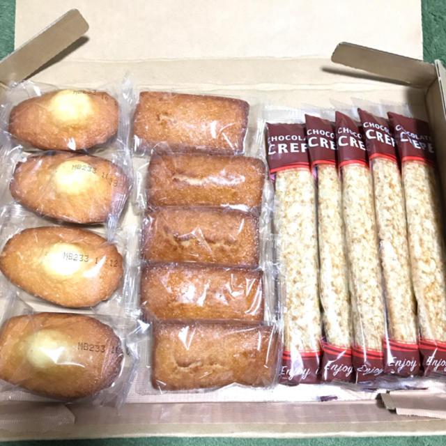 コストコ(コストコ)のコストコお菓子詰め合わせ*数量限定価格 食品/飲料/酒の食品(菓子/デザート)の商品写真