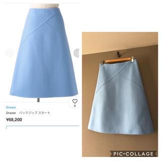Drawer - 極美品 Drawerドゥロワー 完売メルトンウール カシミヤスカート