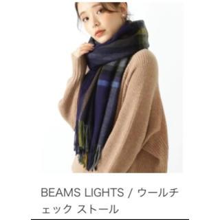 ビームス(BEAMS)のBEAMS LIGHTS ウールストール(マフラー/ショール)