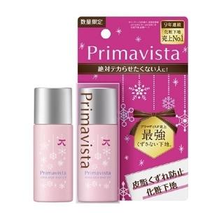 Primavista - 新品!プリマヴィスタ☆化粧下地