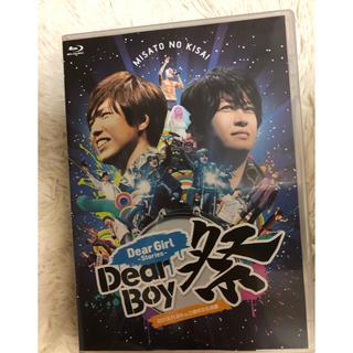 Dear Girl ~Stories~ Dear Boy 祭 ブルーレイ(その他)