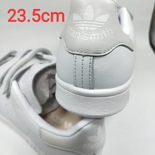 adidas - 値下げ!¥8,900→¥7,900 アディダス スタンスミス CF CQ2632