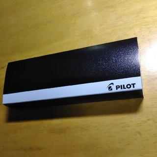 パイロット(PILOT)のパイロット ボールペン(ペン/マーカー)