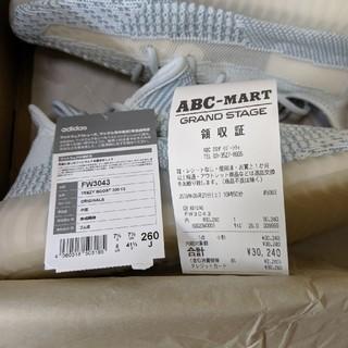 アディダス(adidas)の26cm 送料込み YEEZY BOOST 350 V2 CLOUD WHITE(スニーカー)