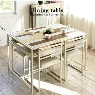 【新品】木製 ダイニングテーブル ハンドメイド風 棚付き  ハイテーブル(ダイニングテーブル)