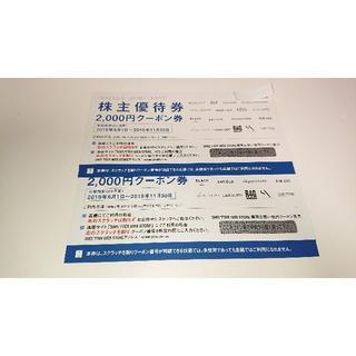 アズールバイマウジー(AZUL by moussy)の4000円分 バロックジャパン MOUSSY  株主優待 (ショッピング)