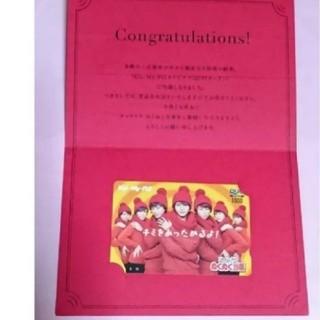キスマイフットツー(Kis-My-Ft2)のキスマイ カード(その他)