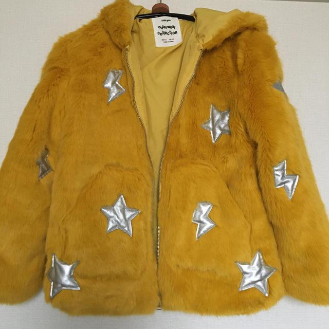 ZARA KIDS(ザラキッズ)のZARA kids フェイクファージャケット 星 140 レディースのジャケット/アウター(毛皮/ファーコート)の商品写真
