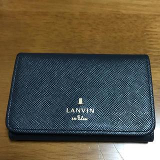 LANVIN en Bleu - 名刺入れ ランバンオンブルー