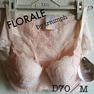 トリンプ(Triumph)の【新品タグ付】FRORALE by triumph/ユリの花・ブラセットD70M(ブラ&ショーツセット)