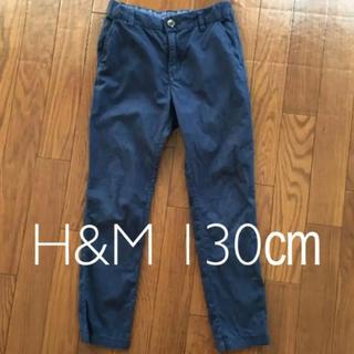 H&M - H&M 130㎝/男の子カジュアルパンツ チノパン