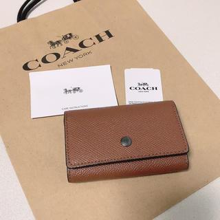 コーチ(COACH)の新品 最新モデル COACH キーケース ユニセックス 人気 サドル  ブラウン(キーケース)
