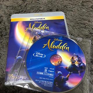 Disney - アラジン Blu-ray