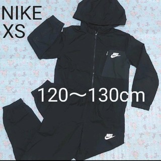 NIKE - NIKE  ジャージ上下 セット 120~130cm xs ブラック